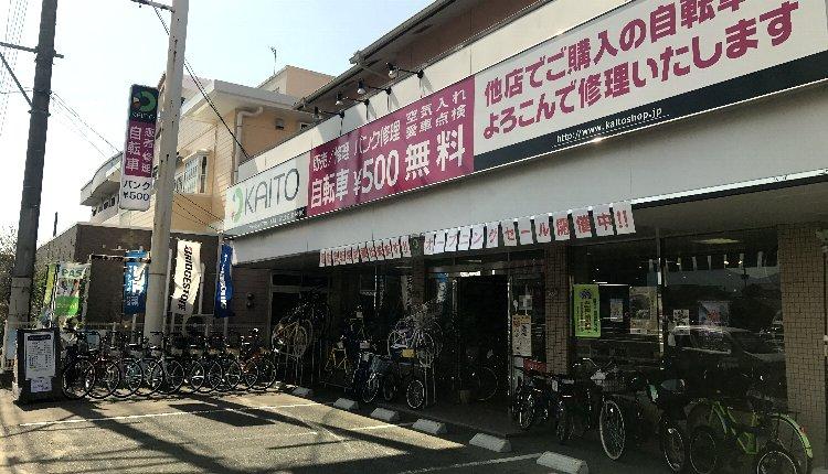 itoshima1