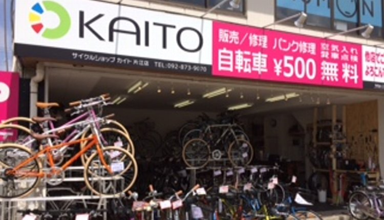 katae1