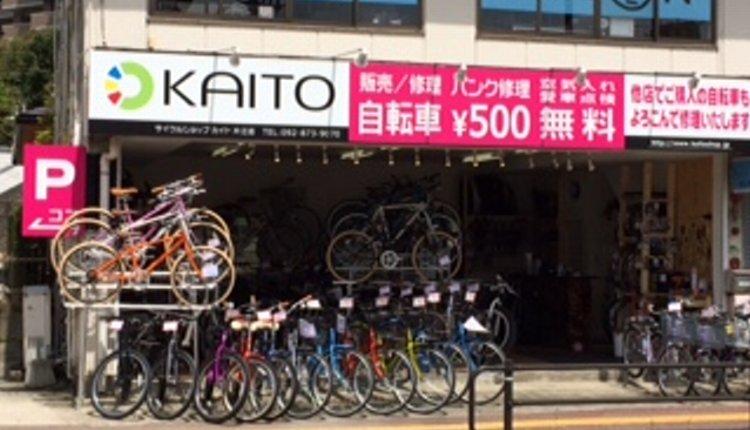 katae2