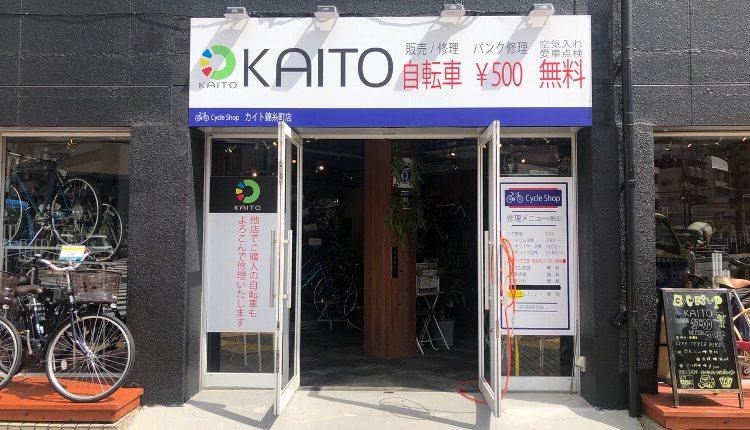 kinshicho1